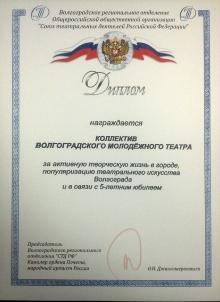 diplom01
