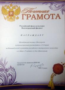diplom03