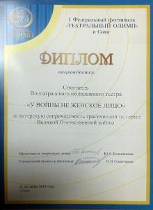 diplom08