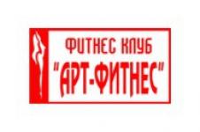 Арт-Фитнес