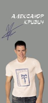 Александр Кривич