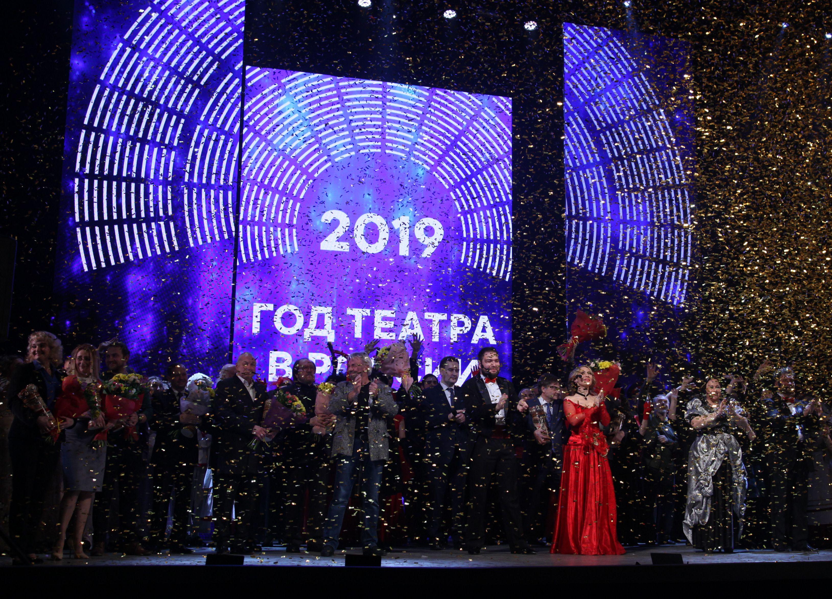 Афиша театров Волгограда январь 2019 картинки